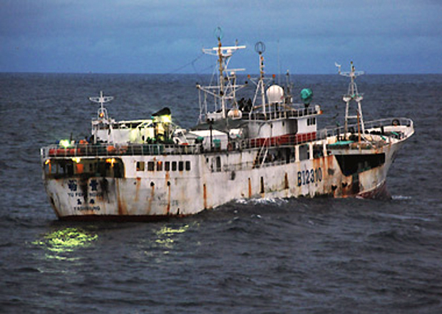 News: Rich countries pay zombie fishing boats $5 billion a year to plunder the seas